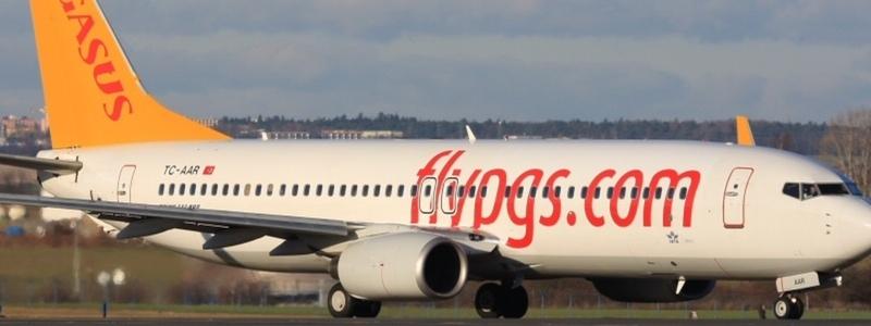 Pegasus - поиск и бронирование дешевых авиабилетов