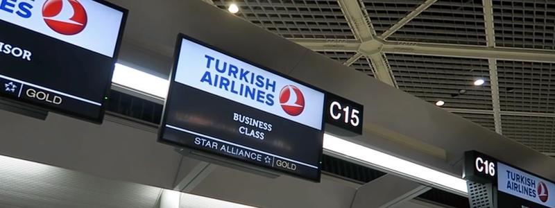 Турецкие Авиалинии из Казани