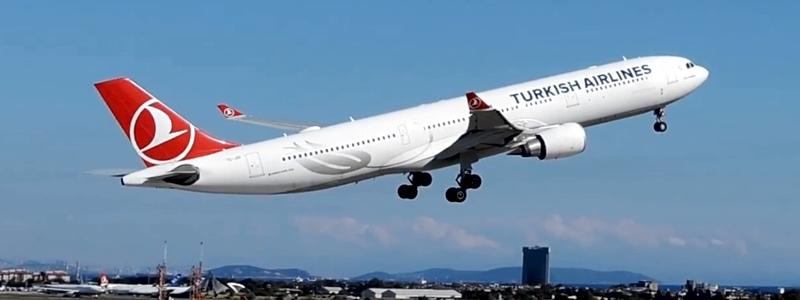 Бронирование авиабилетов Турецкие Авиалинии