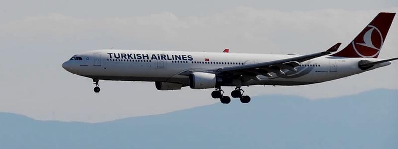 Турецкие Авиалинии из Москвы