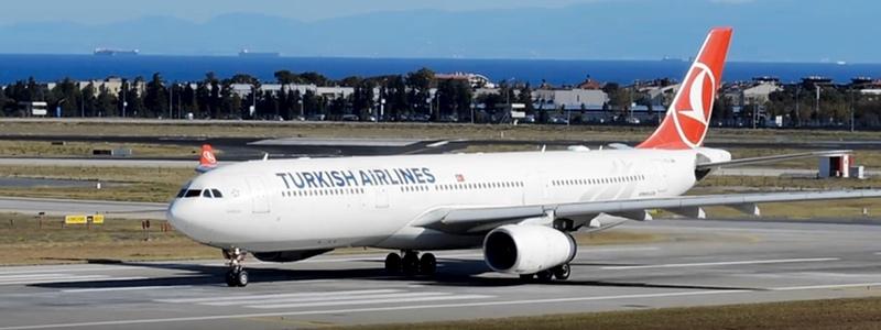 Турецкие Авиалинии из Екатеринбурга