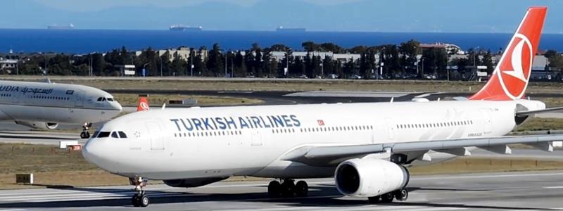 Турецкие Авиалинии из Самары