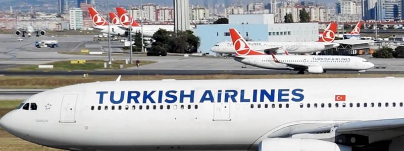 Турецкие авиалинии Египет