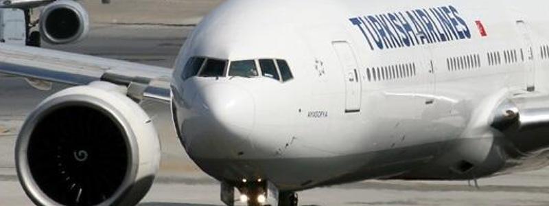Турецькі авіалінії Львів - Стамбул, купити квиток
