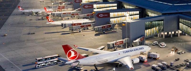 Авиабилет Стамбул