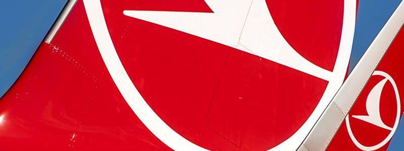 Авиабилеты на Сейшельские Острова, Сейшелы