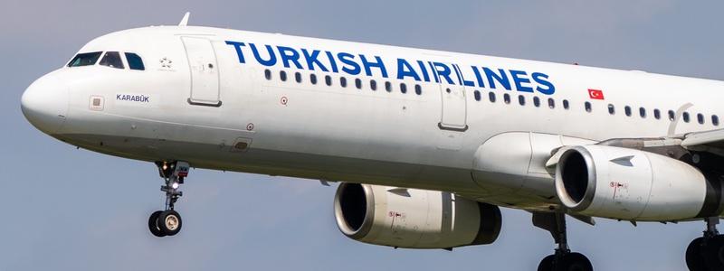 Турецкие авиалинии Киев