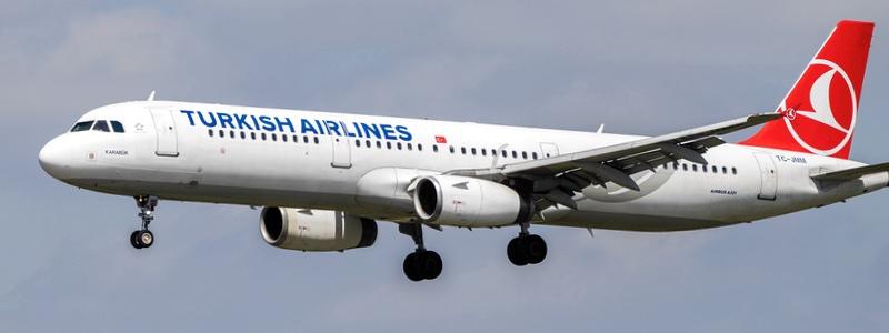 Рейси Київ Стамбулю.Авіаквитки Turkish Airlines Київ Стамбул, пошук і бронювання.