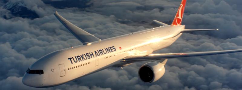 Турецкие Авиалинии Москва Стамбул