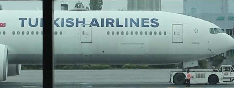 Turkish Airlines регистрация на рейс: онлайн, в аэропорту, терминалах KIOSK