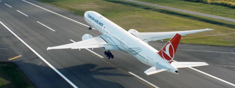 Туркиш Эйрлайнс: информация об авиакомпании