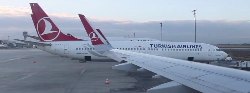 Турецкие Авиалинии регистрация - онлайн, аэропорт, KIOSK. Сроки, отмена регистрации.