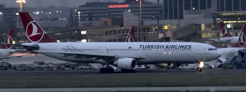 Авиабилет в Стамбул - найти и забронировать авиабилет в Стамбул, Турция