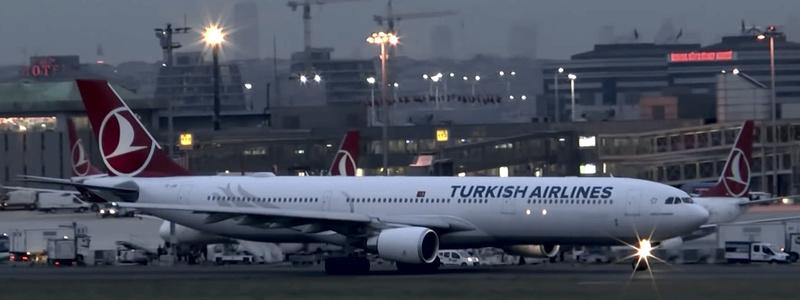 Турецкие Авиалинии из Воронежа