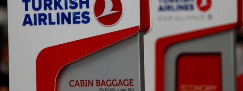 Турецкие авиалинии багаж, нормы провоза ручной клади и сдаваемого багажа авиакомпании Turkish airlines