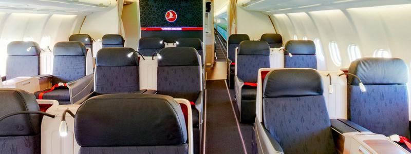 Билеты в Стамбул - москва стамбул авиабилеты, самолет в Турцию, купить билет в Стамбул